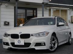 BMW320iツーリング Mスポーツ 1オナ iストップ 2年保証