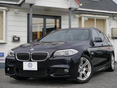 BMW523iツーリング Mスポーツ 1オーナ 後期EG 2年保証
