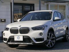 BMW X1sDrive 18i xライン 1オナ 追従ACC 新車保証