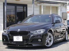 BMW335i ツーリング Mスポーツ 黒革 衝突軽減 2年保証