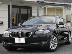 BMW523iツーリング ハイライン 1オーナ 後期EG 2年保証