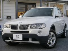 BMW X3xDrive 25i 後期 HDDナビ Sカメラ 2年保証