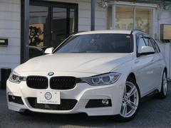 BMW320dツーリング Mスポーツ ACC フルセグ 新車保証