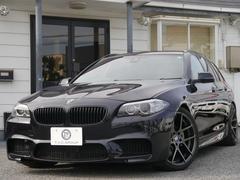 BMW523i ツーリング Mスポーツ 後期 追従ACC 2年保証