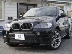 BMW X5xDrive35dブルーP ダイナスポP セレクト 2年保証