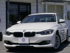 BMW320i Xドライブ 4WD 8速AT iストップ 2年保証