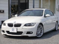 BMW335i クーペ Mスポーツ 1オーナ ベージュ革 2年保証
