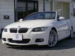 BMW335iカブリオレ Mスポーツパッケージ 黒革 2年保証