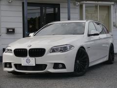 BMW523dツーリングMスポーツ 後期 1オナ サンR 2年保証