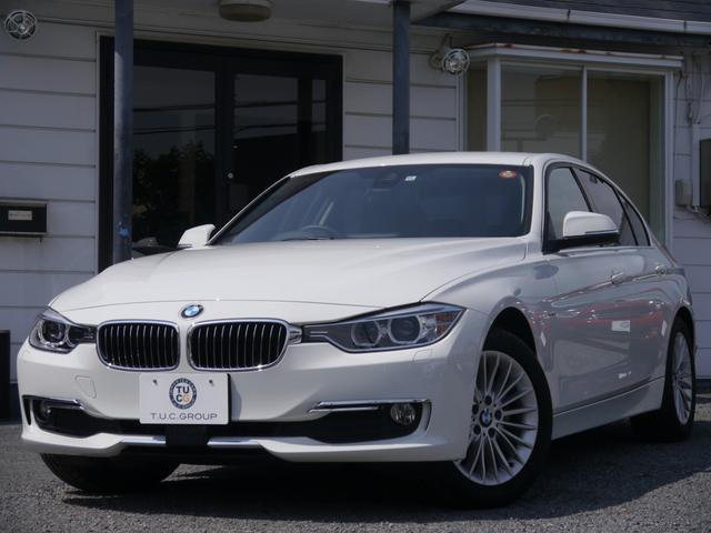 BMW 320dラグジュアリー ACC 黒革 iストップ 2年保証