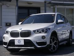 BMW X1xDrive18d xライン ACC タッチパネル 新車保証