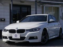 BMW320d Mスポーツ iストップ 8速AT パドル 2年保証