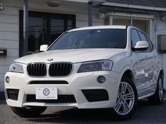 BMW X3xDrive20d ブルP Mスポーツ iストップ 2年保証