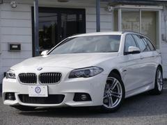 BMW523iツーリング Mスポーツ ハイライン ACC 2年保証