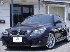 BMW550i Mスポーツ 後期 黒革 サンR フルセグ 2年保証