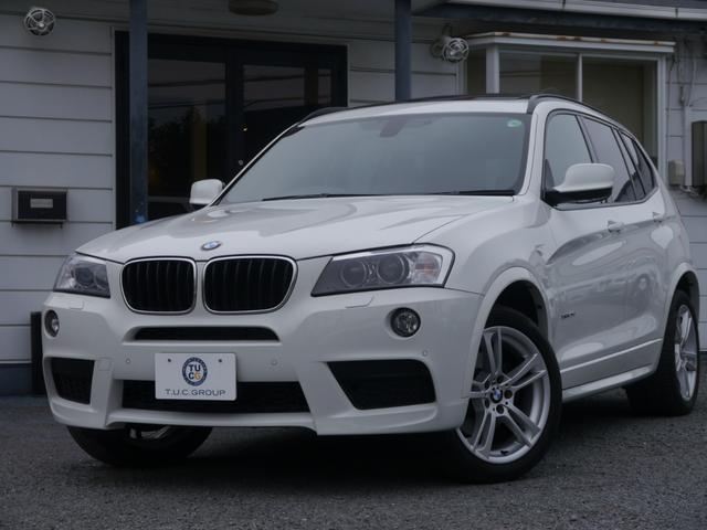 BMW xDrive 20d Mスポーツ パノラマSR 革 2年保証