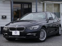 BMW330eラグジュアリーアイパフォーマンス ACC  新車保証
