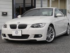 BMW335i Mスポーツ 黒革 パドルS クルコン 2年保証