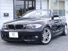 BMW120i カブリオレ Mスポーツ 黒革 フルセグ 2年保証