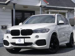 BMW X5xDrive 35dMスポーツ セレクトP ACC 2年保証