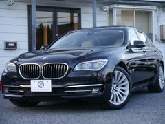 BMW740iエグゼクティブED 限定車 後期 1オーナ 2年保証