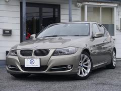 BMW320iエクセレンスED 限定車 本革 BカメTV 2年保証