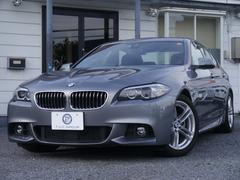BMW523d Mスポーツ 後期 追従ACC 衝突軽減 新車保証