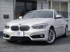 BMW118i ファッショニスタACC LEDヘッド 革 新車保証