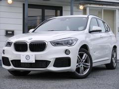 BMW X1xDrive18d Mスポーツ Dアシスト 自動B 新車保証