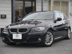 BMW320iツーリング ハイライン 後期最終 黒革 2年保証