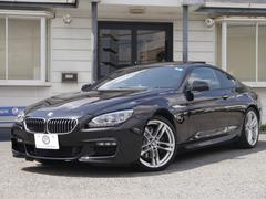 BMW640iクーペMSP LED 黒革SR Dアシスト 2年保証