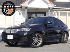 BMW X4xDrive28iMスポーツ ACC LED 黒革 2年保証