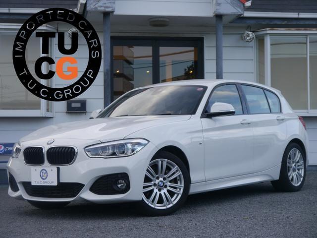 BMW 118d Mスポーツ後期 LEDヘッド 衝突軽減B 2年保証