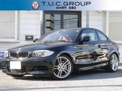 BMW135iMスポーツ 最終 N55 7速DCT 赤革 2年保証