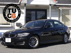 BMW320iハイライン最終直噴 ヒーター黒革 ウッドP 2年保証