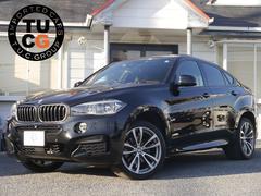 BMW X6Xドライブ35i Mスポーツ セレクトP 1オーナ 2年保証