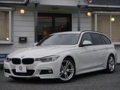 BMW320dツーリング Mスポーツ 1オナ 追従ACC 2年保証
