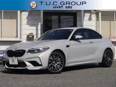 BMW M2後期 コンペティション 専用高出力 革 ヘキサLED新車保証