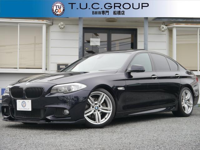 BMW 528i Mスポーツ直6NA左HサンRベンチ付黒革 2年保証