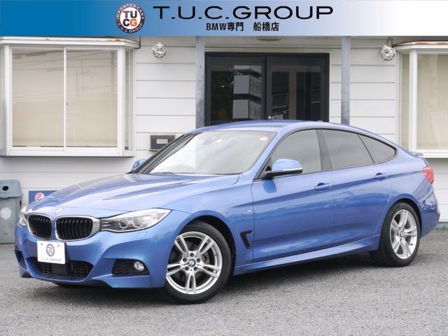 BMW 3シリーズ 320iグランツーリスモ Mスポーツ 1オーナー 追従ACC 衝突軽減ブレーキ 車線逸脱警告 歩行者警告 電動トランク iドライブHDDナビ Bカメラ スマートキー キセノン Bluetoothオーディオ&通話 2年保証