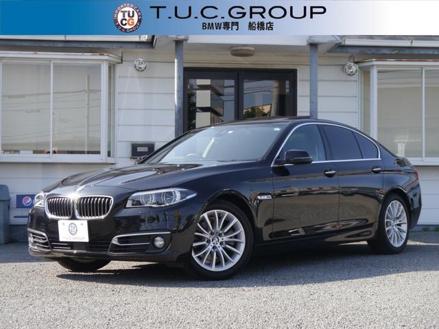BMW 5シリーズ 523iラグジュアリー 後期 サンルーフ 黒革 追従ACC LEDヘッドライト 衝突軽減ブレーキ 車線逸脱警告 歩行者警告 Bluetoothオーディオ&通話 地デジTV Bカメラ スマートキ- 8速AT 2年保証