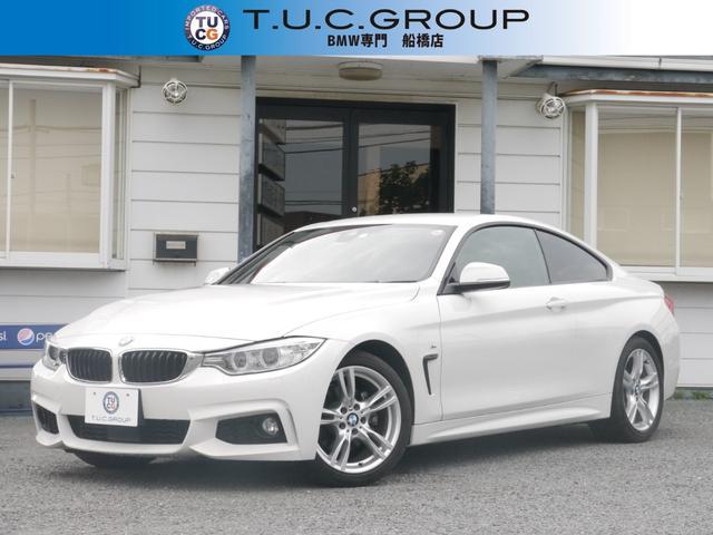 BMW 420iクーペ Mスポーツ 後期新エンジン 追従ACC 衝突軽減ブレーキ レーンチェンジ警告 NEWiドライブ Bluetoothオーディオ&ハンズフリ-通話 スマートキー パドルシフト アイドリングストップ 2年保証