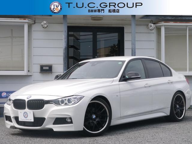 BMW 320i Mスポーツ 追従ACC 衝突軽減ブレーキ 車線逸脱警告 歩行者警告 19AW H&Rダウンサス ミラーカバー ブラックキドニー iドライブ Bカメラ スマートキ- Bluetoothオーディオ&通話 2年保証