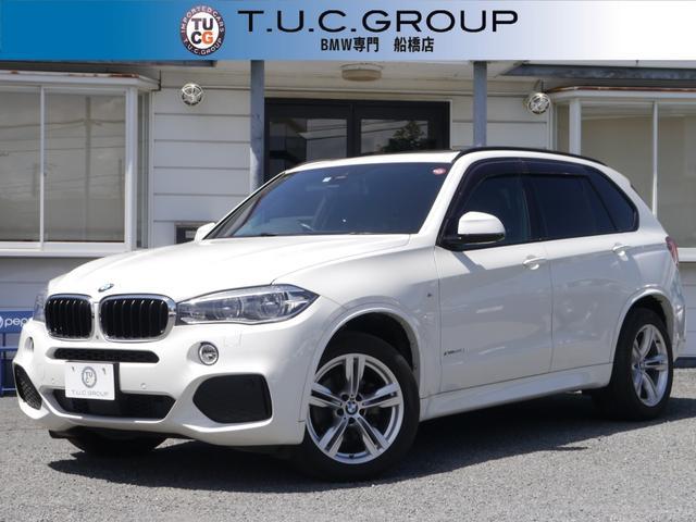 BMW X5 xDrive 35d Mスポーツ セレクトパッケージ 1オーナー パノラマサンルーフ 追従ACC 全席ヒーター茶革 LEDヘッド アルパインリアモニター 360度カメラ iドライブナビ 地デジ ソフトクローズ 電動Rゲート 2年保証