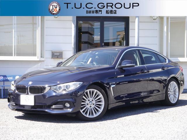 BMW 4シリーズ 420iグランクーペ ラグジュアリー 1オーナー 追従ACC 衝突軽減ブレーキ 車線逸脱警告 歩行者警告 ヒーター茶革 タッチパッドiドライブHDDナビ Bluetoothオーディオ&ハンズフリー通話 スマートキー 電動Rゲート 2年保証