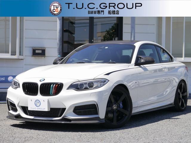 BMW 2シリーズ M235iクーペ ☆期間限定掲載☆ 3Dデザイン仕様 ヒーター黒革 3Dデザイン車高調&マフラー&19インチAW HDDナビ Bカメラ スマートキー Bluetoothオーディオ ルーフラッピング 2年保証