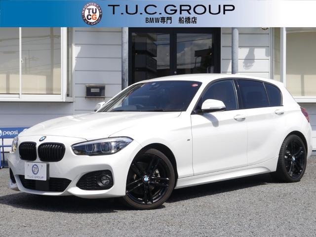 BMW 1シリーズ 118i Mスポーツ エディションシャドー 期間限定プライス 限定車 追従ACC ダークLED&テール 衝突軽減ブレーキ 車線逸脱&歩行者警告 ヒーター茶革 地デジTV Bカメラ タッチパネルiドライブHDDナビ Bluetooth 2年保証