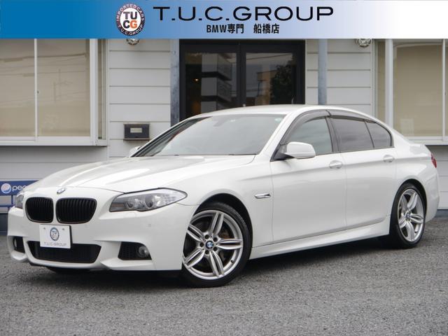 BMW 535i Mスポーツパッケージ 直6ターボ アイドリングストップ N55B30Aエンジン 8速AT ヒーター黒革 HDDナビTV Bカメラ Bt接続 スマートキー オプション19AW&ブラックグリル&トランクスポイラー 2年保証