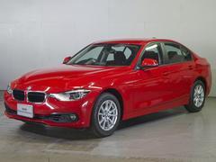 BMW318i 3年BSI付 新車保障継承 全国保証