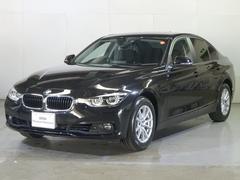 BMW318i メンテナンスパック加入 全国保証